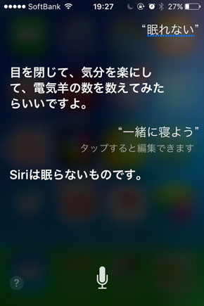 ts_A24.jpg
