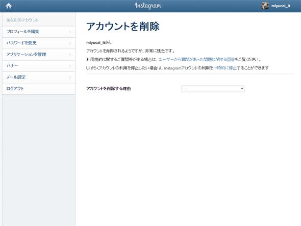 ts_C22.jpg