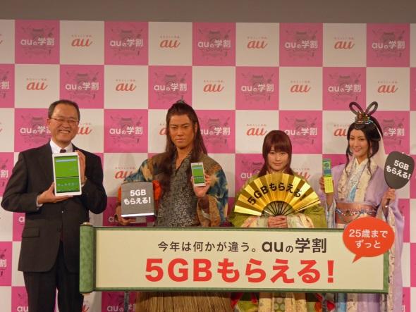 発表会後のフォトセッションに臨む田中社長、菜々緒さん、桐谷さん、有村さん