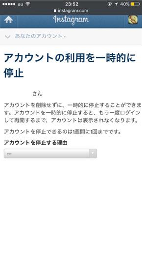 ts_C11.jpg
