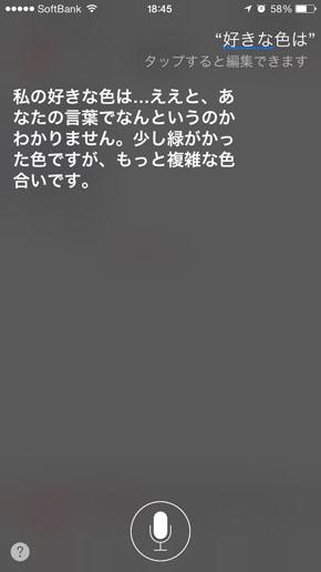 ts_A19.jpg