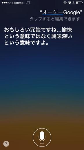ts_A29.jpg