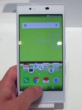 「Qua phone」