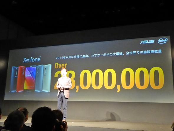 全世界累計で2800万台以上のZenFoneを販売