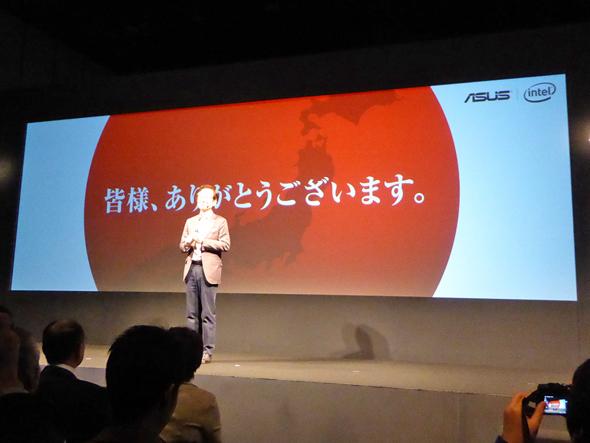 日本語で感謝の意を示すシー会長