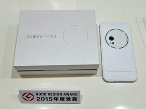 ZenFone Zoomのパッケージ見本(ホワイト)