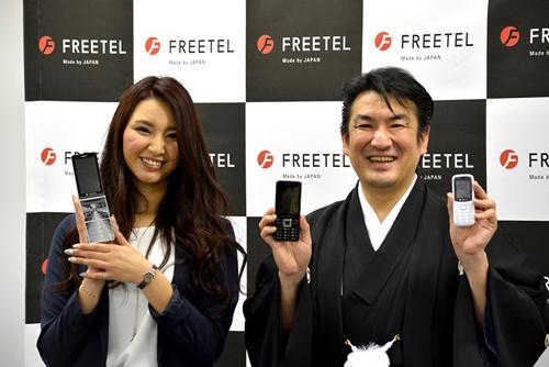 SIMロックフリーのフィーチャーフォンを3機種発表