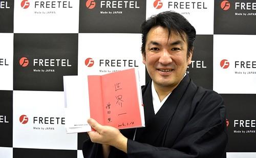 プラスワン・マーケティング 代表取締役の増田薫氏