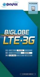 BIGLOBE LTE/3G データSIM