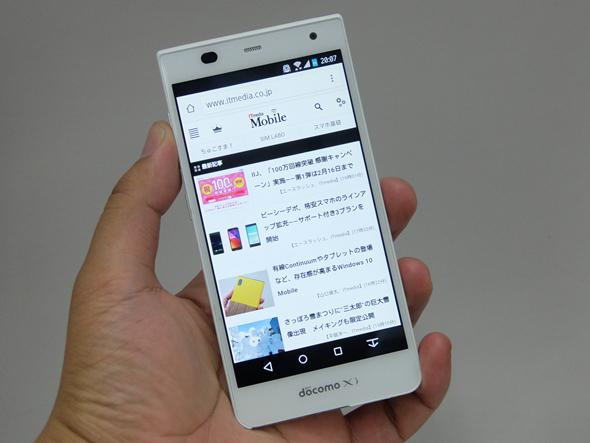 Android 5.0.2になった「ARROWS NX F-05F」