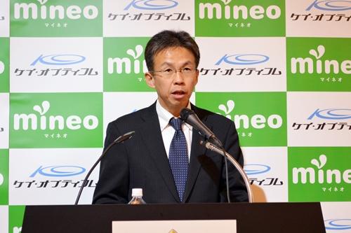 モバイル事業戦略グループ グループマネージャー・津田和佳氏