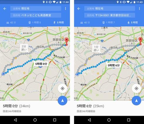 グーグル マップ 写真