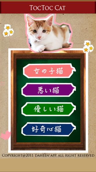 ms_app_captcha.jpg