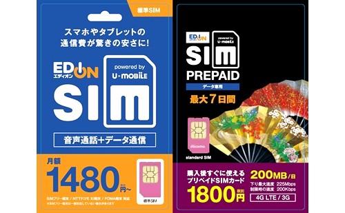 EDION SIM powered by U-mobile