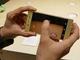 快適な生活をサポートするスマートフォン——写真と動画で解説する「Xperia X」