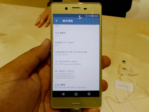 OS��Android 6.0.1