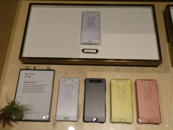 �������܂܂ł��^�b�`����ł���uStyle Cover Touch�v