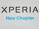 """Xperiaは「インテリジェンス」を持つコミュニケーションツールへ——Xperia""""第3章""""の幕開け"""