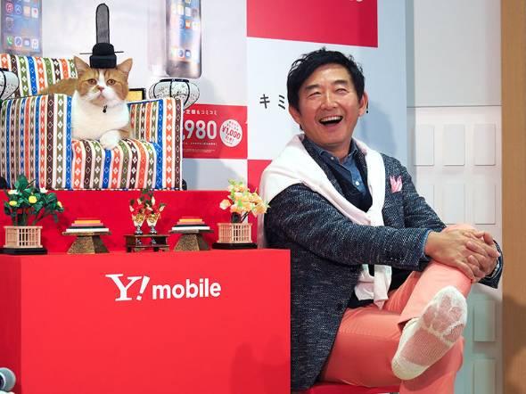 Y!mobileがiPhone 5s発売