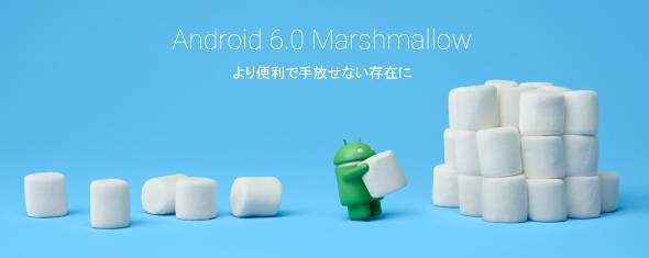 Android 6.0�iMarshmallow�j