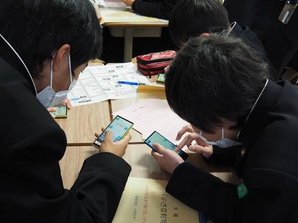 スマートフォンを活用した親子の防災訓練