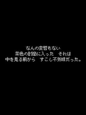 �ޏ��͍Ō�ɂ��������� �A�v�� �Q�[��