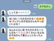 女子高生AI「りんな」はガチの「おそ松さん」腐女子だった!?
