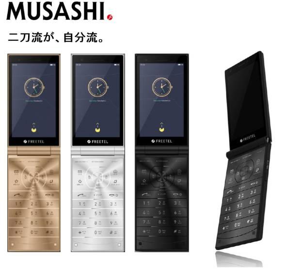 折りたたみ式の2画面スマートフォン「MUSASHI(武蔵)」