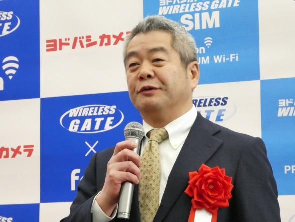 ヨドバシカメラの日野氏