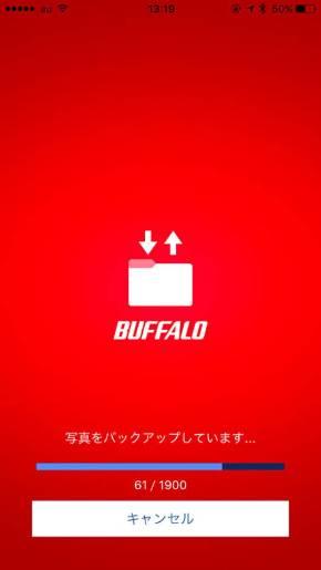 バッファローの「RUF3-AL」