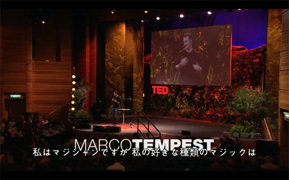 TEDで知る世界