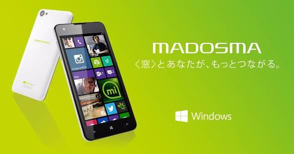 mobile 1