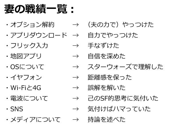 ts_senseki01.jpg