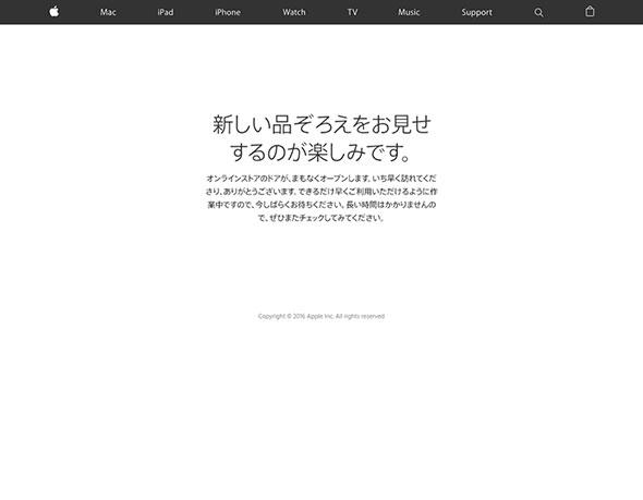 �Ԃ��Ȃ��V�^iPhone���\