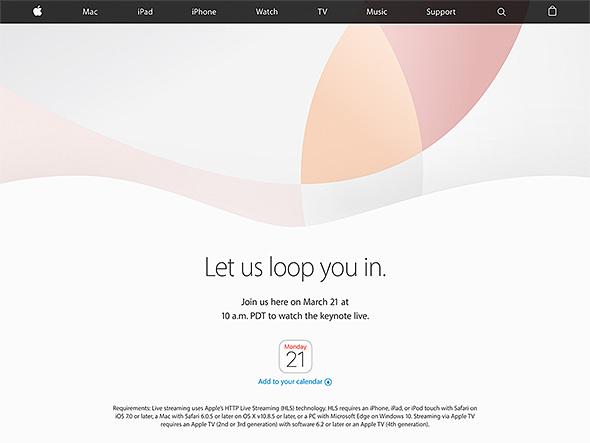 間もなく新型iPhone発表