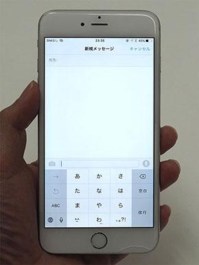 iPhoneサイズ比較