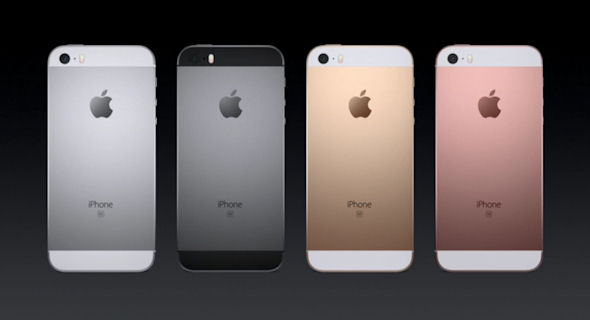 iPhone SEケース ブランド