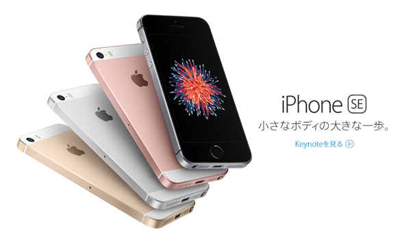 �uiPhone SE�v