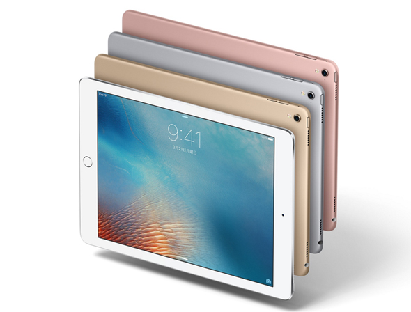 9.7型「iPad Pro」