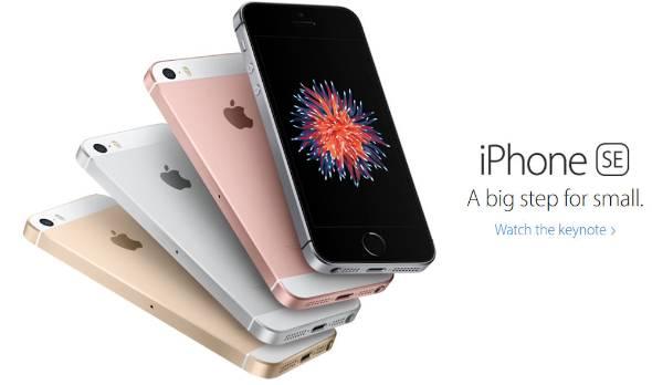 「iPhone SE」のVENの3文字を書き足すと「iPhone 7」に!