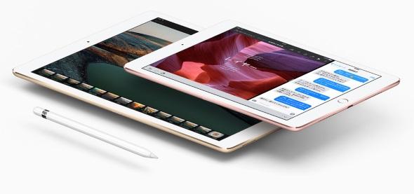 2つのサイズから選べるiPad Pro