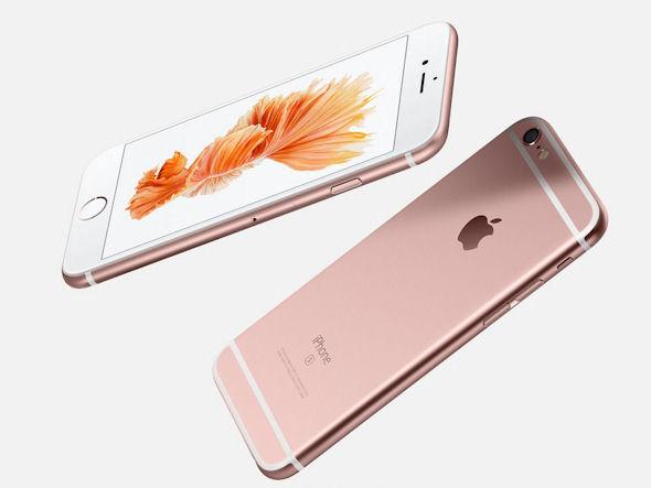 iPhone 6s�̃��[�Y�S�[���h