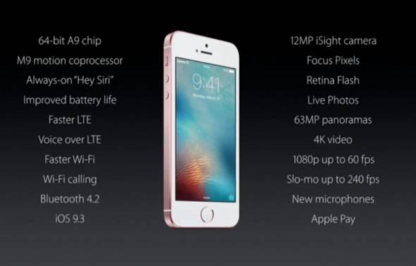 6s/6s Plus並みのスペックとなったiPhone SE