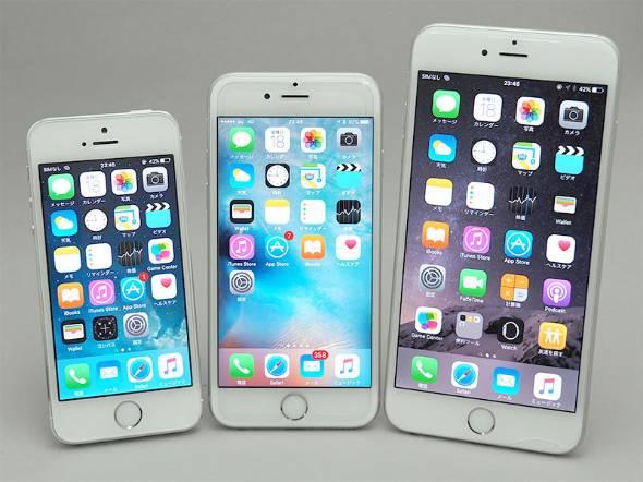 4型のiPhone 5s、4.7型の6s、5.5型の6 Plus