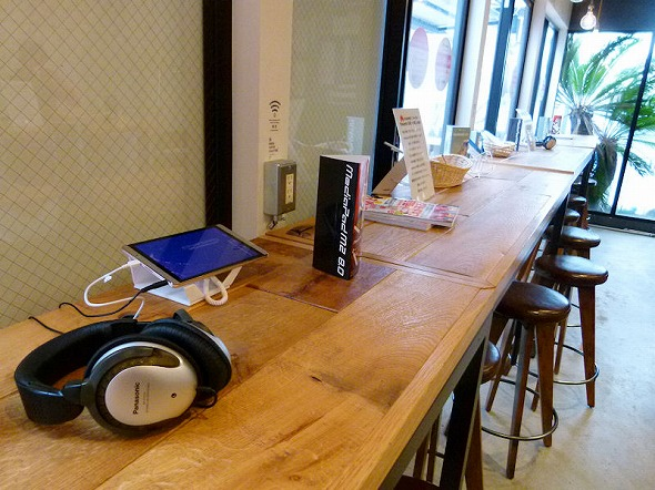 Antenna<>WIRED CAFE