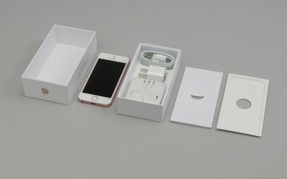 iPhone SEのローズゴールド