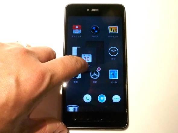 Smartisan「T2」。独自開発のUIは面白いアイデアだ