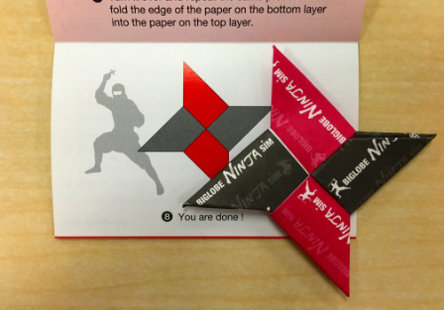 折り紙が付属