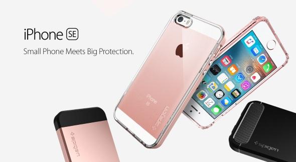 SpigenのiPhone SE用ケース