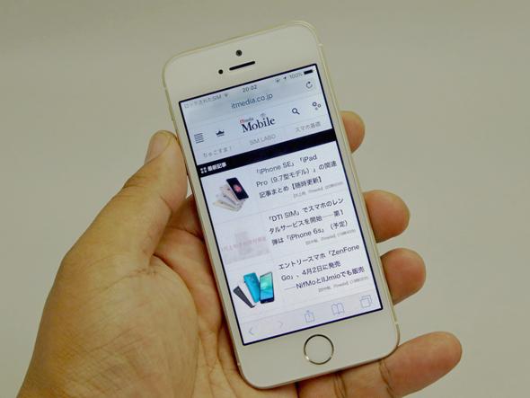 iPhone 5s(ゴールド)